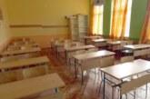 Много ученици се завръщат в класните стаи от днес