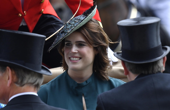 Принцеса Юджини разкри името на сина си
