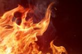 Oгнен ужас! Голям пожар бушува в Истанбул