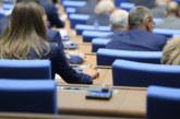 """НС РЕШИ: 65 носители на """"Златния Орфей"""" с награди от държавата за 3 г."""
