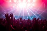 30 дни арест за организаторите на парти с над 700 гости
