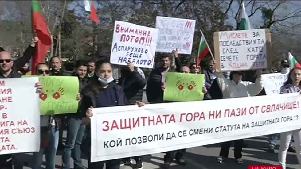 Трети пореден протест във Варна срещу изсичането на защитена гора