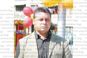 БСП – Благоевград с безпрецедентно решение – праща в депутатската листа само общинския лидер Л. Милев