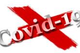 9 новoрегистрирани случая на СOVID-19 в Благоевградска област, 24 в Кюстендил