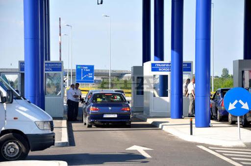 Задържаха турски граждани, опитали да преминат незаконно през българската граница