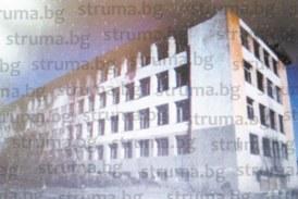 3 големи строителни обекта в Гоце Делчев, всеки над 1 млн. лв., привлякоха като магнит бизнеса, атакуват ги с 16 оферти