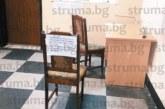 ЛЮБОПИТНО! Отменени заповеди на ексздравния министър К. Ананиев забраняват достъпа на повече от двама души над 60-годишна възраст пред гишето за винетки в ОПУ – Благоевград