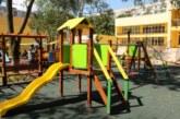 Съдът реши: 1000 лв. глоба за шамар в детска градина
