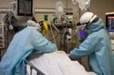 Ковид ситуацията в болницата в Кюстендил е тежка, расте броят на пациентите с влошено състояние, отмениха празничния концерт за 3 март