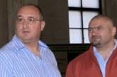 Съдът одобри отнемане на имуществото на Братя Галеви за 2,5 млн. лева