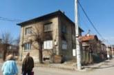Горя къщата на фелдшера Ст. Андонов от Дупница