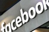 Facebook връща реклами по политически и социални въпроси