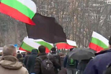 Протест в София срещу затягането на мерките