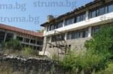 Няма мераклии да купят училището в Мелник срещу 418 791 лв.