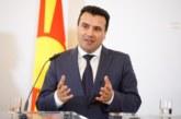 Зоран Заев оцеля след вот на доверие