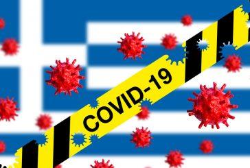 Гърция удължи общата карантина до 5 април