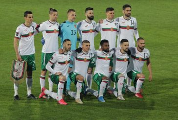 България тръгна за Катар 2022 със загуба от Швейцария