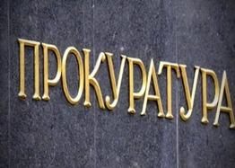 Съпругата на Ваня Джаферович е с обвинение от прокуратурата