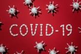 Благоевград и Кюстендил сред областите с британския вариант на COVID-19