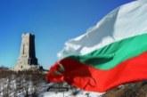 143 години свободна България!