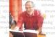 ВАЖНО ЗА УЧЕНИЦИТЕ! МОН утвърди 123 паралелки с 3198 места за прием след 7 клас в Пиринско