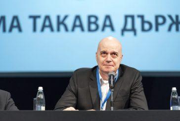 Партията на Слави пробва да регистрира 186 застъпници за изборите в Благоевград, РИК отряза 8, оказаха се със сбъркано ЕГН