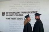 """Шампионка по ориентиране и футболен треньор почерпиха виртуално за дипломирането си в ЮЗУ """"Н. Рилски"""""""