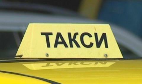 Таксиметровите услуги в Дупница поскъпнаха
