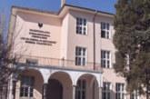 Две благоевградски и една столична фирма с покана за пряко договаряне да строят физкултурния салон на НХГ за 434 000 лв.