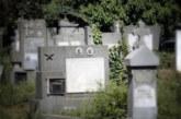 """Разширяват новите гробища в Благоевград с 5 дка в Колибите, """"Пиринстройинженеринг"""" единствен кандидат за изграждането срещу 100 000 лв."""