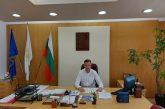 Изтеглят за 21 април заседанието на ОбС - Благоевград