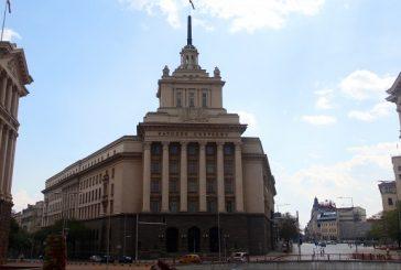 Пълен списък: Ето кои са новите депутати в Благоевград, Кюстендил и Перник