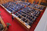 Парламентът наложи мораториум върху сделките и назначенията на правителството на ГЕРБ