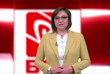 Изпълнителното бюро на БСП подаде оставка