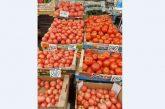 ПРЕДПРАЗНИЧЕН УДАР ПО ДЖОБА НА КЛИЕНТИТЕ! Цената на розовите домати на пазара в Дупница удари 4.80 лв./кг, краставиците са 3.10 лв.