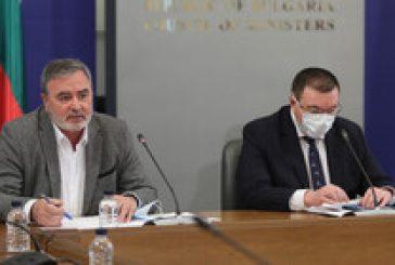 Ангелов обяви решението за ваксиниране с AstraZeneca у нас