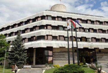 Дупница е одобрен от Европейската комисия като един от 13-те града, където ще разкрие свой център