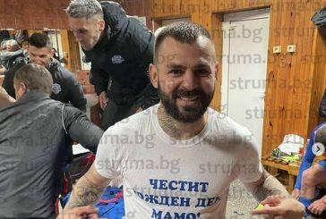 """Националът от Ключ Сп. Делев посвети победата над """"Славия"""" на майка си, като подарък за ЧРД"""