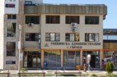 ЛЮБОПИТЕН КАЗУС!КЗК спря поръчка за 500 000 лв. в Гърмен заради участник, предоверил се на свободния интернет достъп до съдилищата