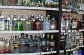 Задигнаха 20 бутилки алкохол от хранителен магазин в Разлог