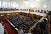 Главният прокурор и шефовете на ВКС и ВАС задължително в НС на всеки 3 месеца