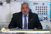 Премиерът в оставка Борисов даде извънреден брифинг