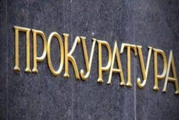 Районна прокуратура – Благоевград предаде на съд обвиняем за присвояване на чужди парични средства и въвеждане в заблуждение