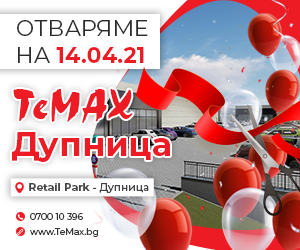 Temax-300×250-April-2021