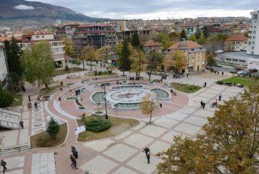 Продават апетитни общински имоти в Дупница