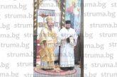 Неврокопски митрополит Серафим ръкоположи за дякон Борислав Галчев от Добринище