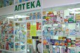 Липсва лекарство за проблем с щитовидната жлеза, десетки хиляди очакват доставки