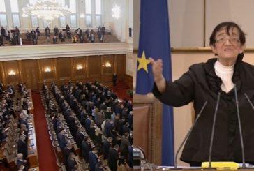 Новоизбраните депутати в 45-ото Народно събрание положиха клетва