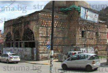 """Стартира спешен ремонт на петвековната джамия """"Фатих Мехмед"""" в Кюстендил"""