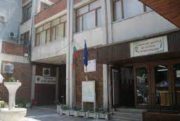 Млади хора без стаж наема на работа община Гоце Делчев